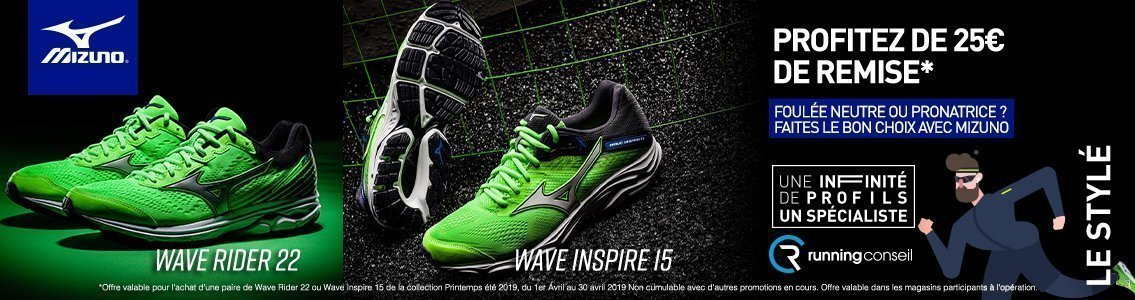 reputable site 78010 baf6f Saucony Triumph ISO 5