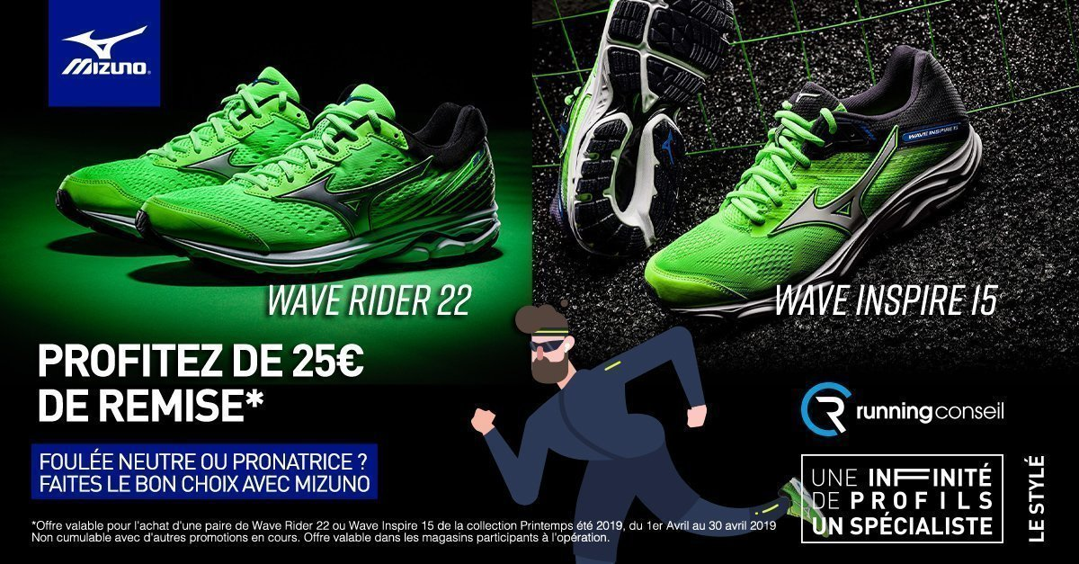 HommeGr Inspire 15 Running Mizuno Wave gyvbYf76